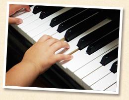 ピアノ教室 こども イメージ