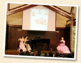 学校や幼稚園でのコンサート 様子