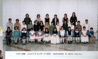 2002happyoukai.jpg