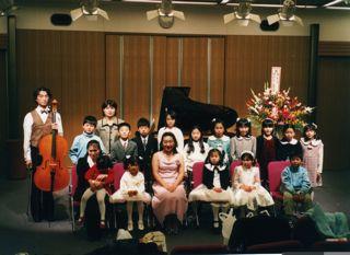 2004happyoukai.jpg